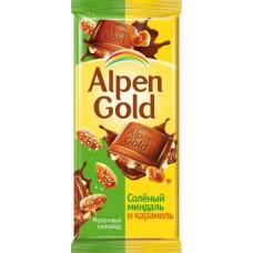 Шоколад  Alpen Gold соленый миндаль и карамель.