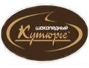 Шоколадный Кутюрье КФ