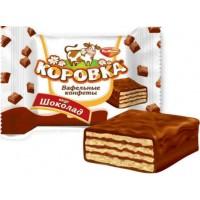 Конфеты вафельные Коровка вкус шоколад.