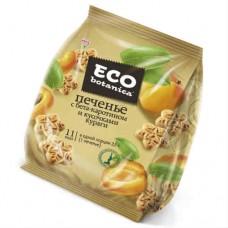 Печенье с бета-каротином и кусочками кураги. Eco - botanica.