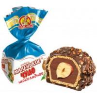 Конфеты «Маленькое чудо» шоколадное
