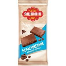 """Шоколад """"Яшкино"""", молочный, из отборных какао-бобов."""