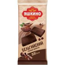 """Шоколад """"Яшкино"""", Бельгийский темный."""