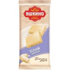 """Шоколад """"Яшкино"""", Бельгийский  белый."""