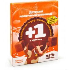 Шоколад детский  «O`Zera» молочный.
