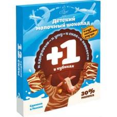 Шоколад детский  «O`Zera» молочный и белый.