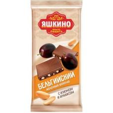 """Шоколад """"Яшкино"""", молочный с изюмом и арахисом."""