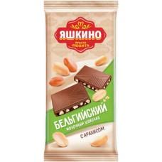 """Шоколад """"Яшкино"""", молочный, с арахисом"""