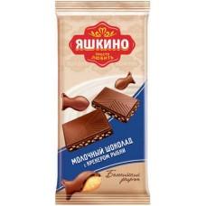 """Шоколад """"Яшкино"""", молочный с крекером."""